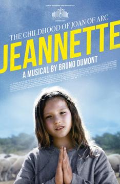 Жаннетт: Детство Жанны д'Арк