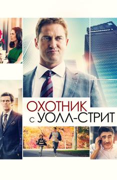 studentov-hudozhestvenniy-film-pro-obmen-partnerami-deril