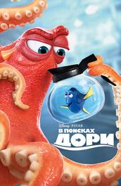 Мультфильм Тайна Коко (2017) смотреть онлайн в хорошем 720 HD качестве 6eb9a1573ce