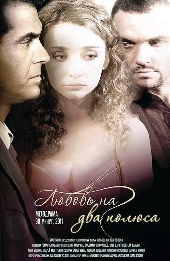 Смотреть фильмы измен сексам онлайн бесплатно в хорошем качестве новинки 2011