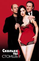 Новые порнофильмы май 2007г