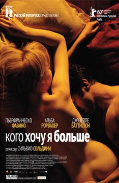 Смотреть фильм для взрослых секс богатых