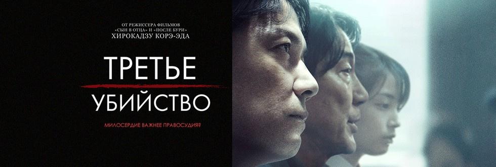 фильмы онлайн 2010 детективы