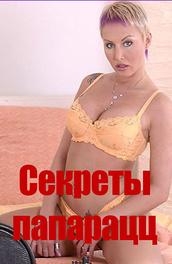 film-erotika-zharkoe-leto-putana-viezd-na-dom-kiev