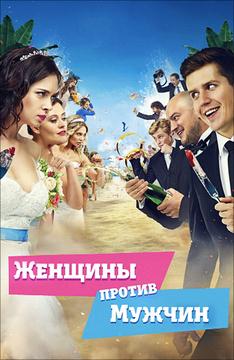 Смотрите фото как жены отдыхают на море без мужей, сладкие старушки трахаются по русски видео