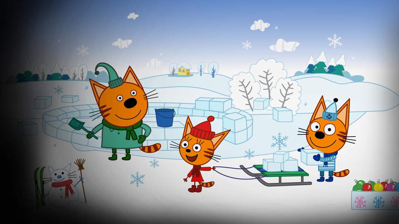 Мультфильм Три кота смотреть онлайн бесплатно все серии подряд в хорошем HD  качестве