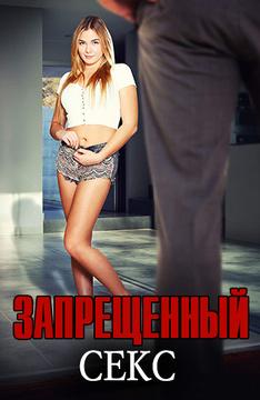 Сексм фильмы