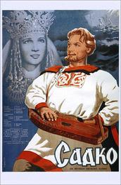 eroticheskaya-skazka-o-tsare-saltane