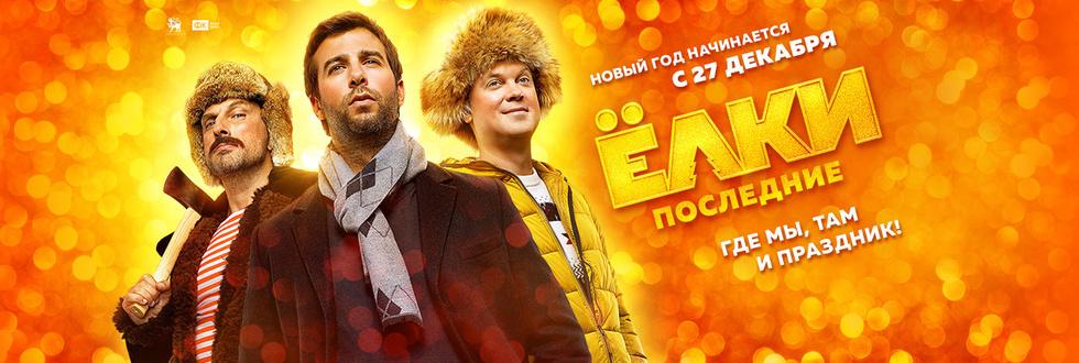Российские эротические комедии и фильмы 8