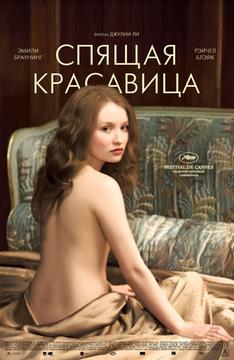 Порнофэнтези 2011 года смотреть онлайн