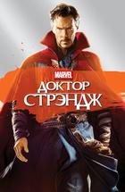 kogda-film-priklyucheniya-drama