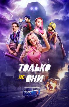 onlayn-filmi-parodii-erotiki-visokaya-s-bolshoy-zadnitsey
