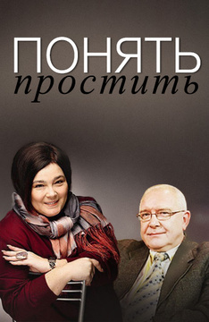 Ставка на любовь фильм смотреть онлайн российское спорт лига ставки