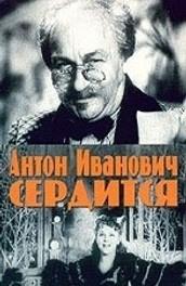 Любовь Толкалину Опускают В Ванну – Хроники Измены (2010)
