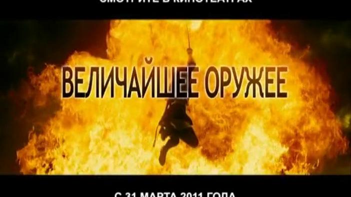 ТВ-ролик 9 (русский язык)