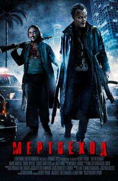 Смотреть фильм онлайн киностриптиз
