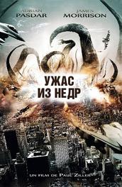 даркнет сериал актеры и роли hydraruzxpnew4af