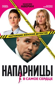 Смотреть фильмы онлайн в хорошем качестве бесплатно такая работа все серии форекс цена на рубль онлайн