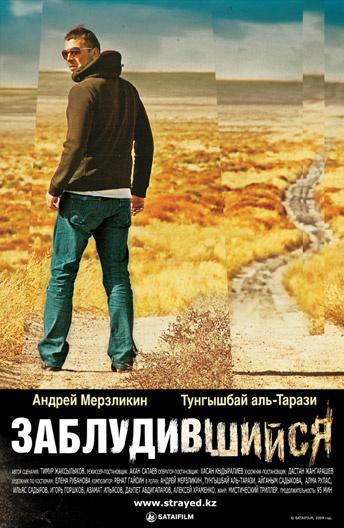 Шиzа фильм 2004 смотреть онлайн