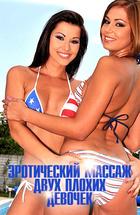 rossiyskie-eroticheskie-komedii-i-filmi-bodiart-pirsing-porno
