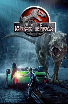 Online lora kartaska igra Remi Kartaška