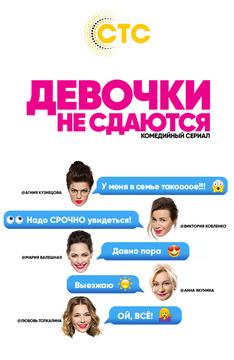 Яндекс смотреть онлайн бесплатно секс с молоденькие девочками подборки