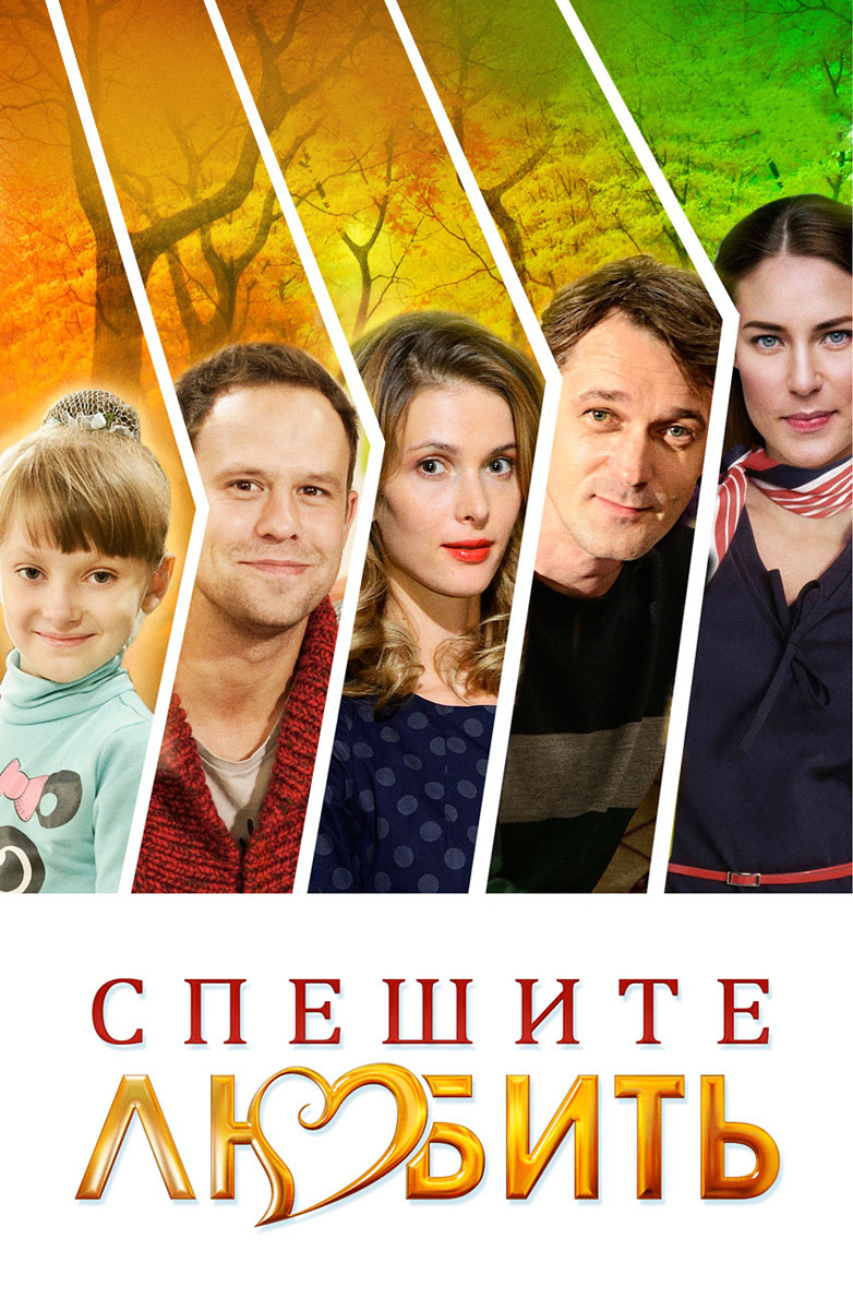 Василиса (2014) смотреть онлайн бесплатно