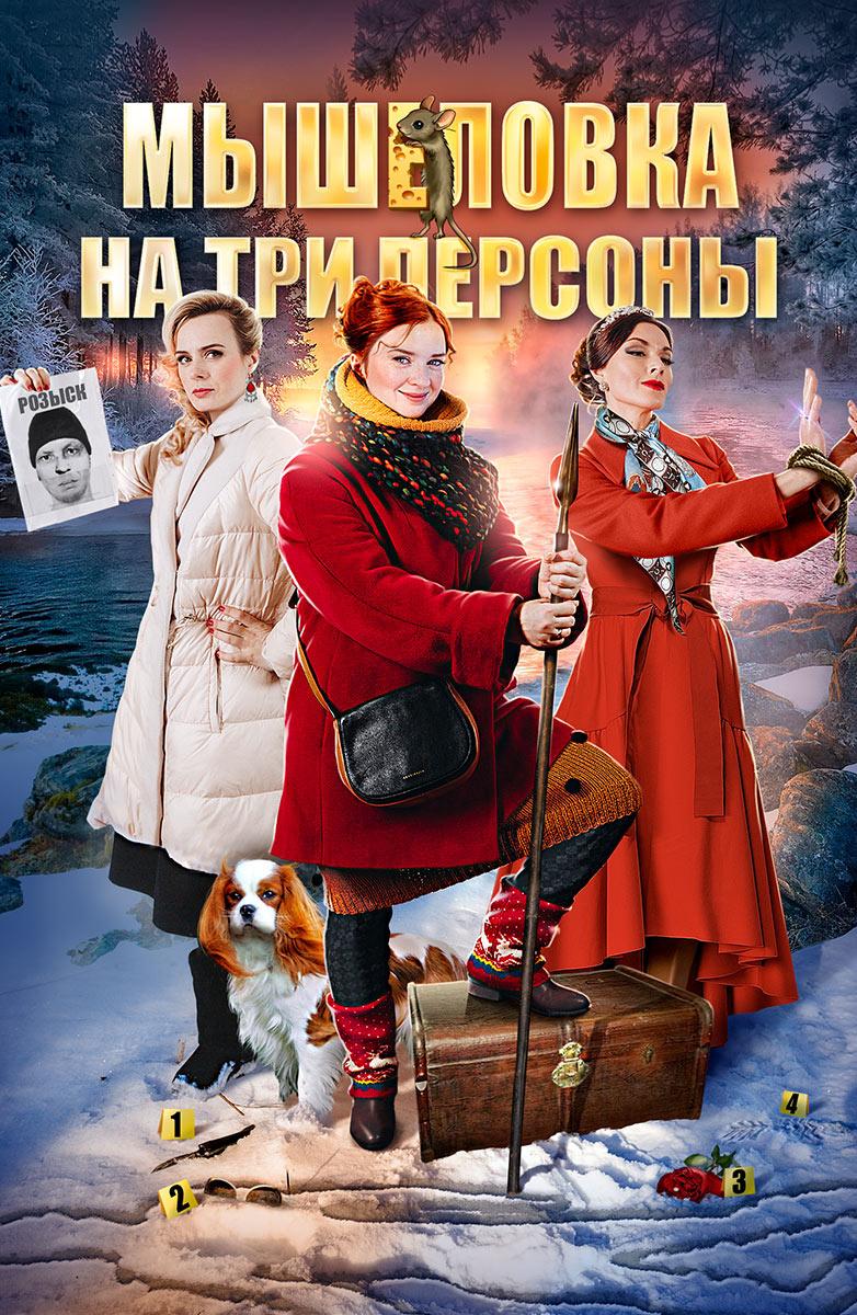 Русское порно видео в HD качестве смотреть бесплатно