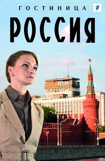 новинки кино смотреть бесплатно в хорошем качестве hd 720 россия