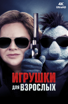 smotret-film-dlya-vzroslih-zvezdi-podborka