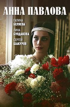 smotret-sovetskie-filmi-s-uchastiem-buldakova-v-eroticheskom-zhanre-novie-russkiy-erotika