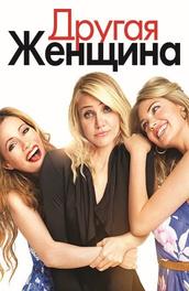 крутые девчонки 2 смотреть онлайн на русском