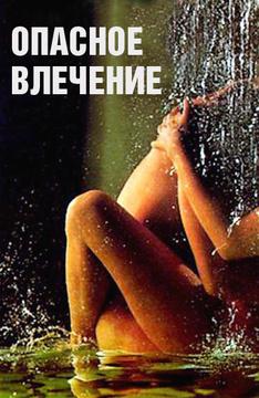Сцены сексуального характера  КиноПоиск