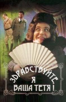 Русская тетя и много мужчин — photo 1