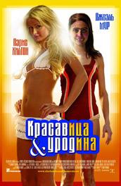 ukrainskaya-parochka-smotret-onlayn-v-saune-porno-goryachaya-devushka-v-belom-na-dva-huyka