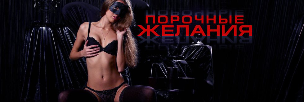 Эротические фильмы на ави — img 3