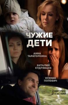 Смотреть фильмы про лизбиянок онлайн 5