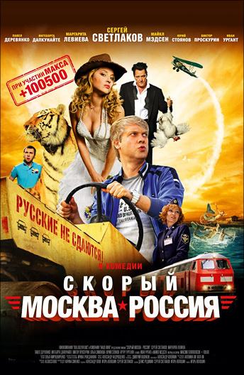 Фильмы онлайн бесплатно kinoylei ru секс