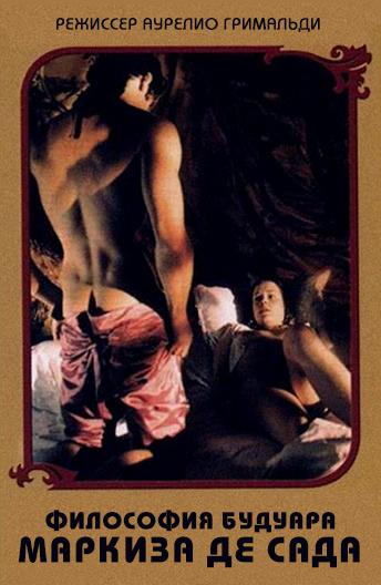 Смотреть онлайн итальянские эротические фильмы бесплатно ит