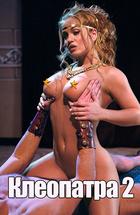 hud-filmi-o-erotike