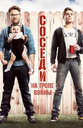 Гинеколог две семьи живут по соседству эротика фильм русская