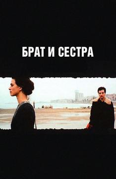 Русски бират систира сикис