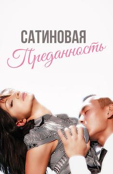 Ретро чешское эротическое кино смотреть онлайн вызову