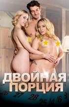 smotret-filmi-erotika-hd