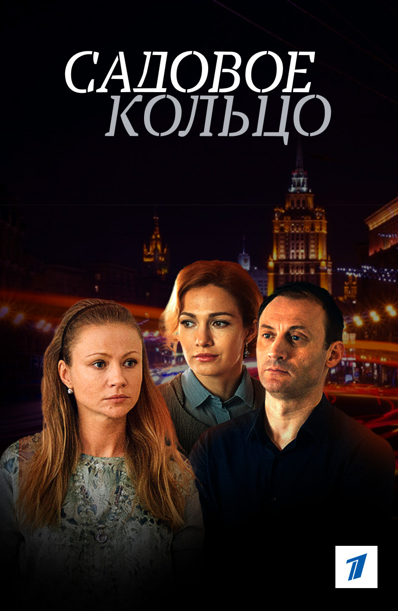 Русские фильмы о первом секслюбви у студенток