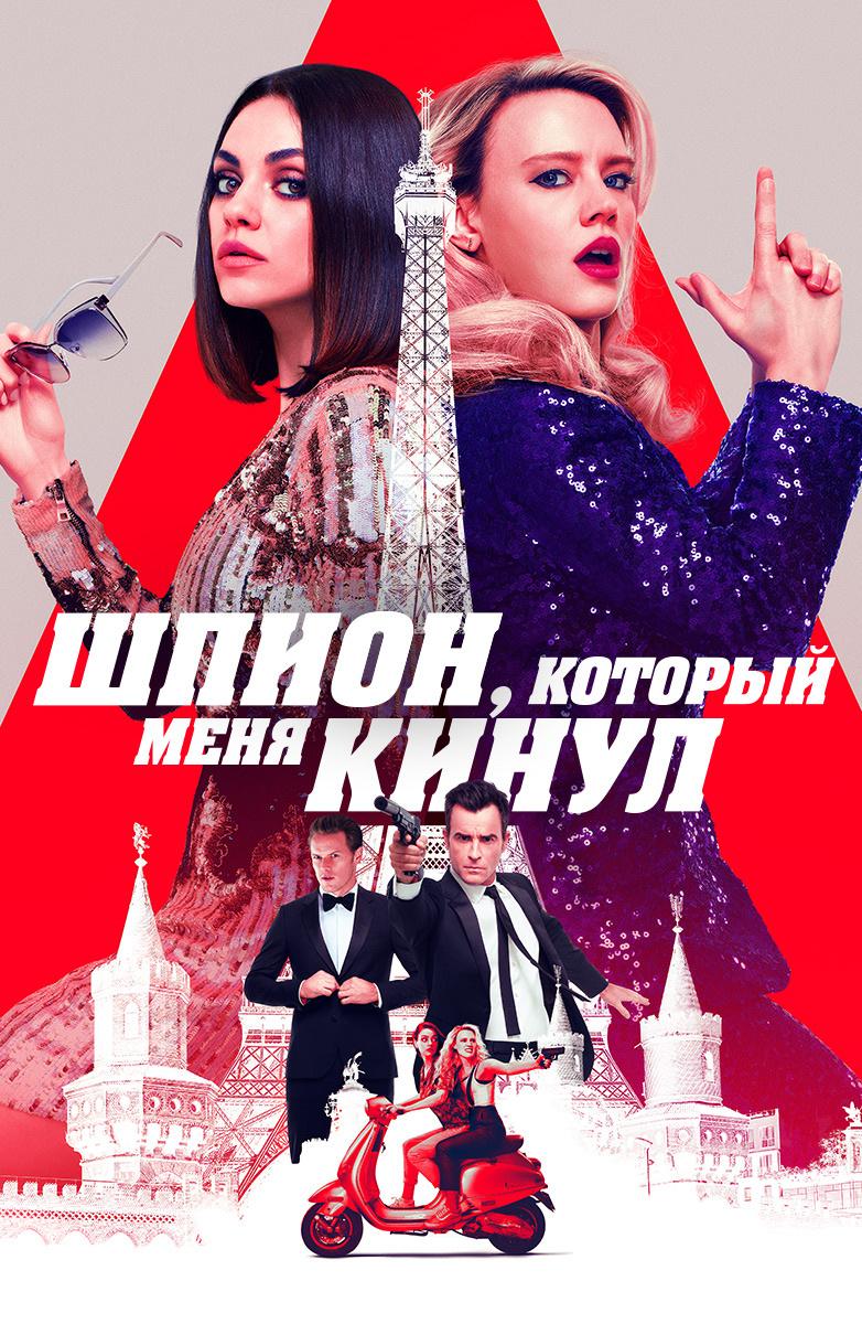 русские геи подростки смотреть онлайн