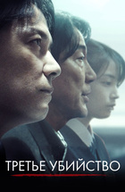 Смотреть японскую эротику тяжелую — photo 2