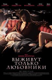 Фильм бесплатно смотреть онлайн только секс