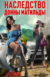 Порно фильмы смотреть на русском от режиссера шалуньи — photo 11
