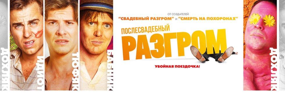 Online Filmi Ru